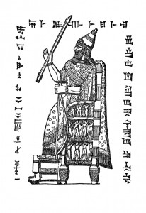King Sennacherib of Assyia